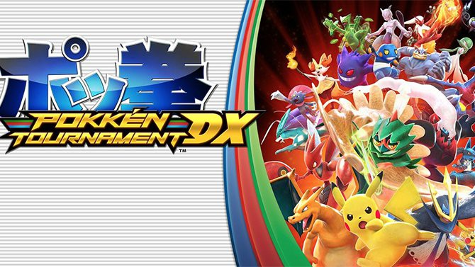 pokkén tournament démo date switch